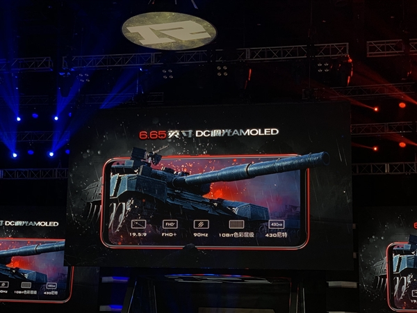 红魔3发布:搭载国内首款90Hz高刷新率DC调光AMOLED屏幕