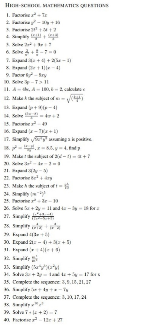 满分试卷只得35分!DeepMind高考数学竟不及格