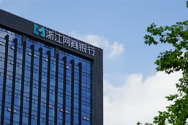 蚂蚁金服:网商银行成中国服务小微企业最多的银行