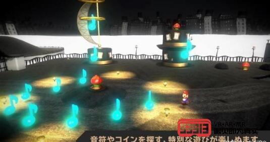 《超级马里奥:奥德赛》支持任天堂Labo VR