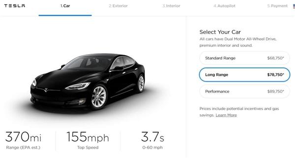 特斯拉发布新款Model S和Model X:新电机续航提升10%、充电快50%