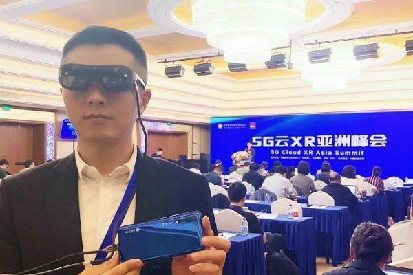 中兴通讯发布轻量化AR眼镜+AR云平台解决方案
