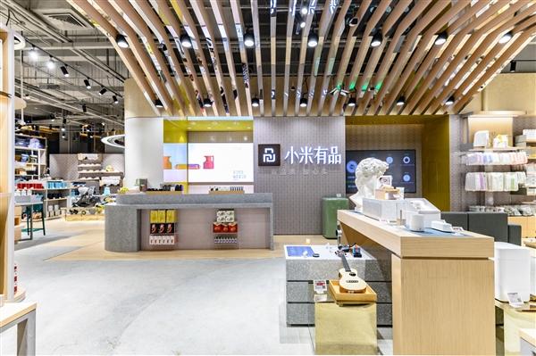 小米有品首家线下零售店开业:面积500平米 陈列2000件商品