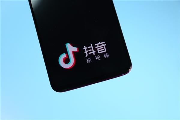 短视频用户达6.48亿 成中国人最主要娱乐视频休闲方式