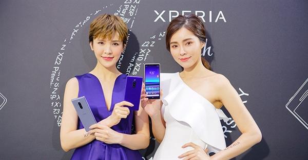 4K HDR屏+骁龙855 索尼Xperia 1价格公布