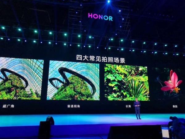DXO全球第二高分!荣耀20 Pro搭载4800万全焦段AI四摄