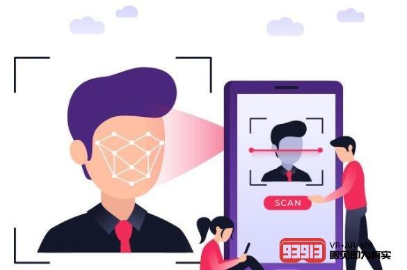 AR技术是向用户提供3D高清音频和视频体验的下一个重要技术