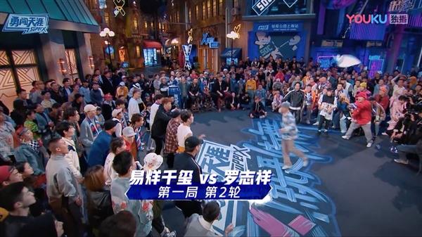 刷新豆瓣综艺开分纪录!优酷《这就是街舞》第二季热血开播