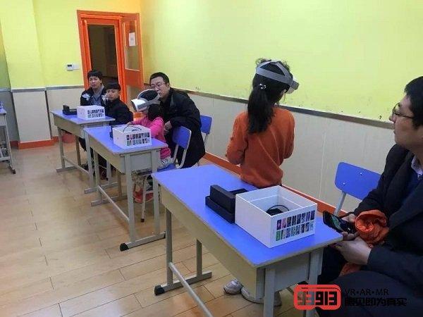 影创科技与加河科技开展全面MR教育业务合作