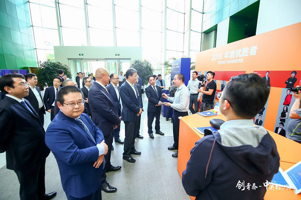 受邀参加中关村U30 2019年度启动大会 悉见科技携企业级商用方案亮相