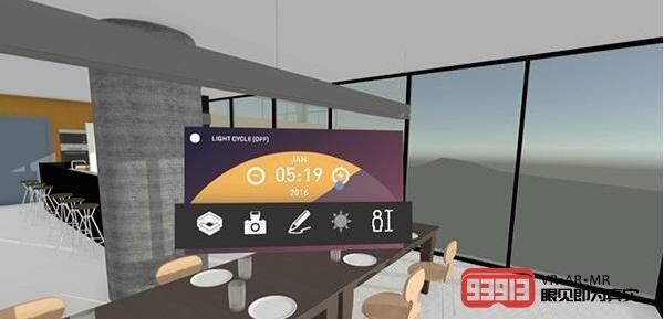 IrisVR发布Oculus Quest应用