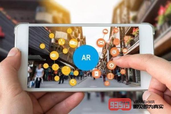 AR广告互动比传统广告提高了25倍