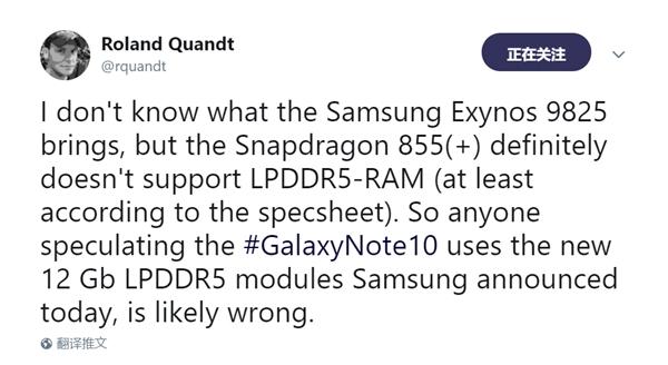 因骁龙855不支持 三星Galaxy Note 10或无缘LPDDR5内存
