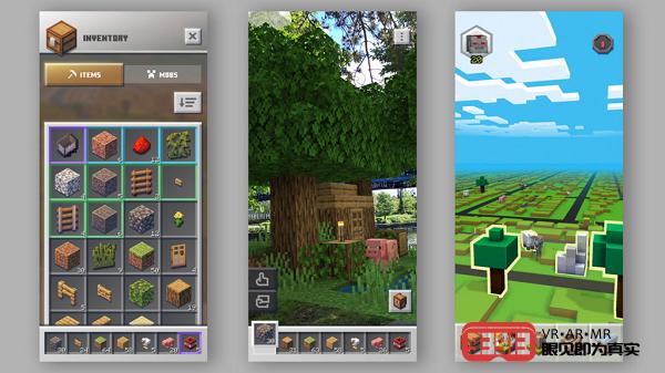 微软即将推出AR游戏《Minecraft Earth》测试版