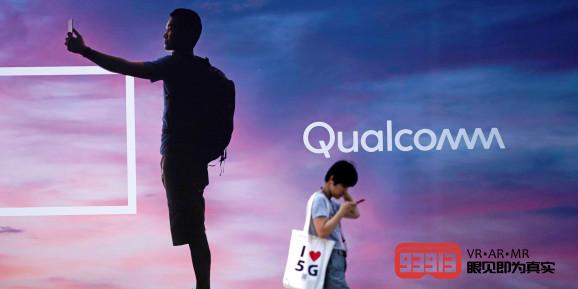 高通和腾讯合作开发基于5G网络的游戏手机