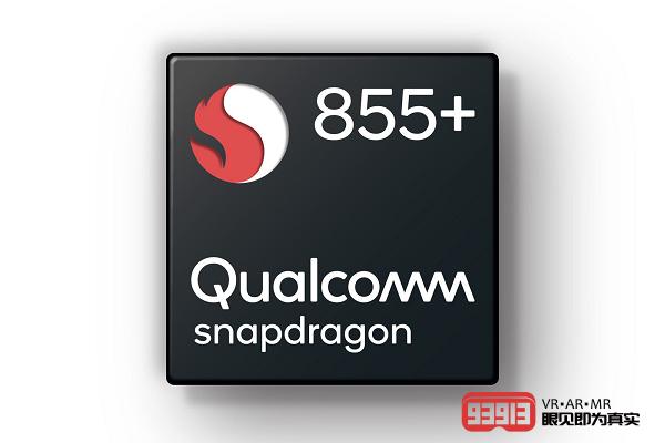 高通发布骁龙855 Plus处理器提升5G,XR体验
