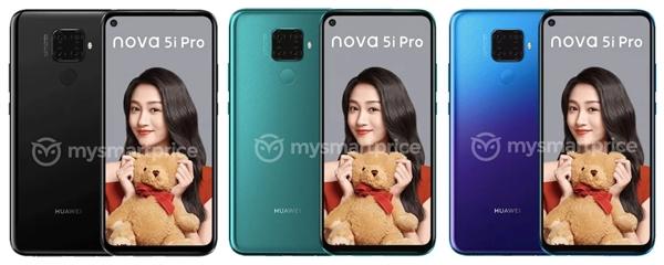 """""""浴霸""""四摄加持 华为nova 5i Pro细节曝光:就差价格了"""