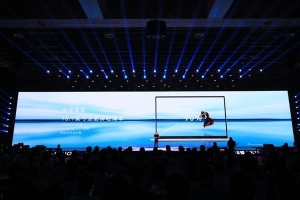 全球首款16.1英寸全面屏轻薄本!荣耀MagicBook Pro发布