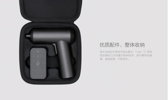 专利一体化无绳设计 米家电动螺丝刀众筹发布