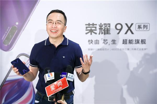 荣耀9X要卖2000万台的背后:靠创新解决市场寒风