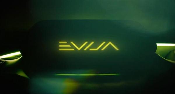 1000马力!续航400km+!路特斯超级跑车正式定名为EVIJA