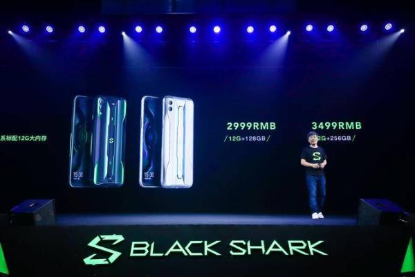 搭载骁龙855+/2999元起,黑鲨游戏手机2 Pro发布