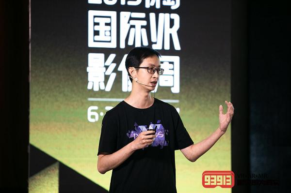 打造温暖治愈的虚拟世界:专访网易《故土》制作人林世贤