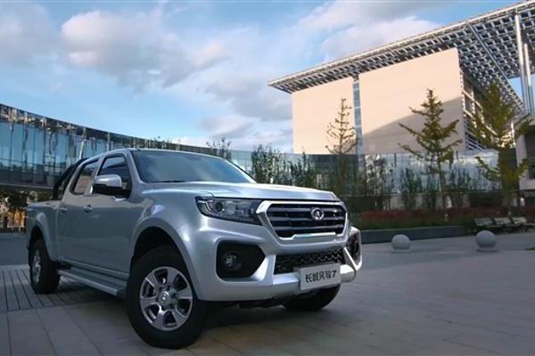长城首款国六柴油皮卡 风骏7柴油版车型正式上市:9...