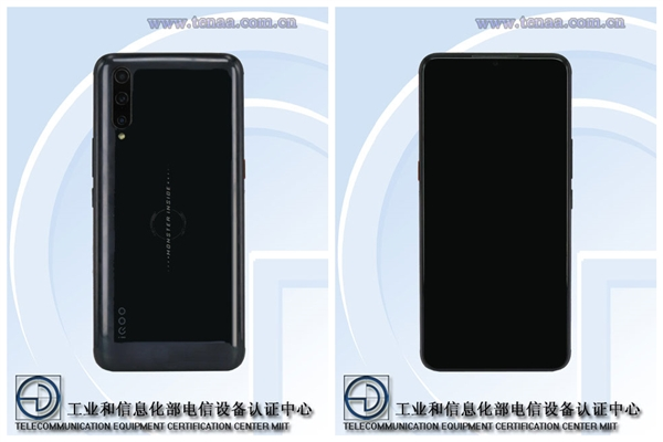 sandisk修复,iQOO Pro入网:骁龙855 Plus+UFS 3.0闪存 8月22日发
