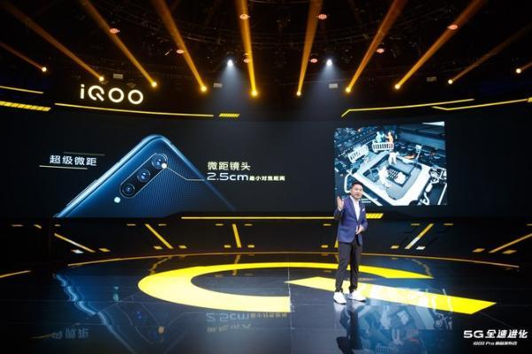 3198元起0点开售 iQOO Pro即将发货