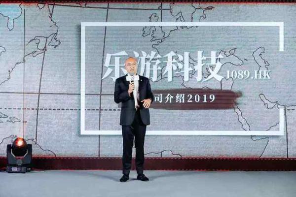 乐游科技全球化战略布局爆发 《指环王》计划启动