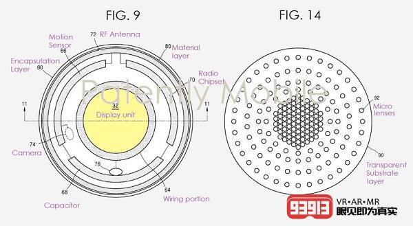 三星发布AR隐形眼镜专利