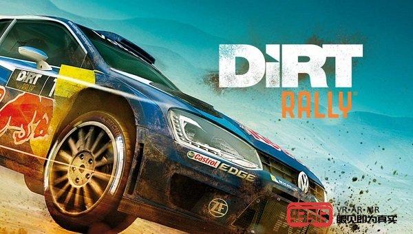 数字游戏商店Humble Bundle推出免费版本赛车游戏《DiRT Rally》