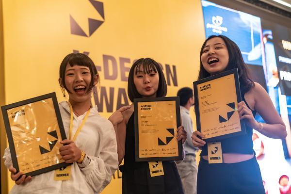 百度地图获世界级设计金奖,未来将深耕AI技术