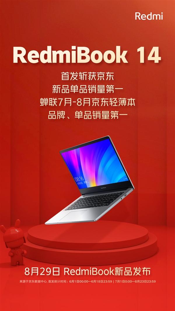 http://www.110tao.com/dianshangyunying/63257.html