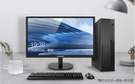 1年只换不修!12L的攀升商睿2代办公电脑整机3499元即可到手