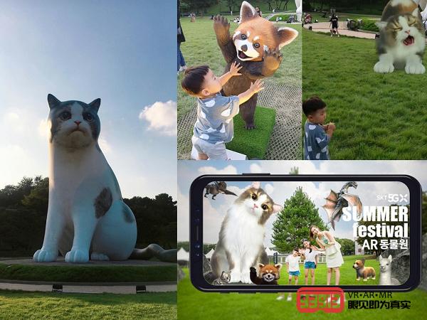 SK telecom推出「AR 动物园」快来与萌宠合照吧
