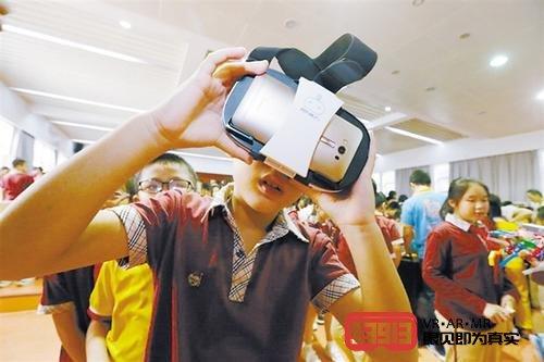 英国广播公司逍遥音乐节将首次举办VR活动