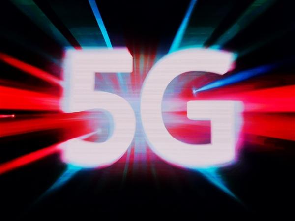 中国电信:从未对4G限速 4G/5G协同发展