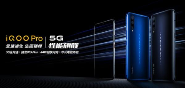 5G手机正热门,快收下这份5G购买指南