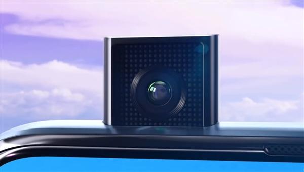 华为畅享10 Plus官宣:首配升降式摄像头、后置三摄