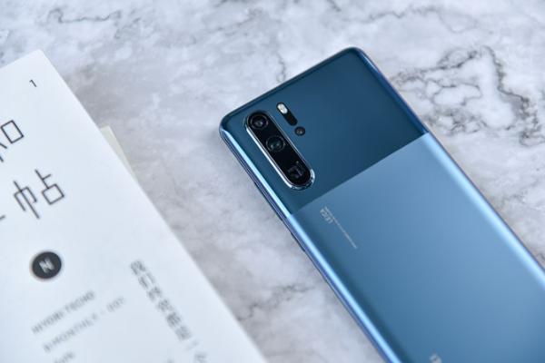 HUAWEI P30新配色发布 这次又给国产手机开了个头