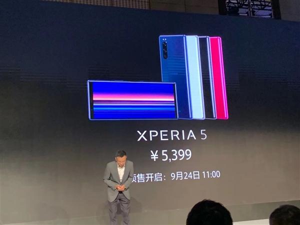 5399元!索尼Xperia 5发布:21:9带鱼屏、骁龙855单手旗舰