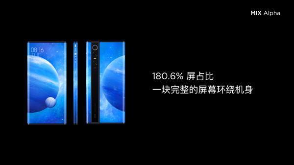 雷军谈小米MIX Alpha售价:成本就要2万块 定价很厚道
