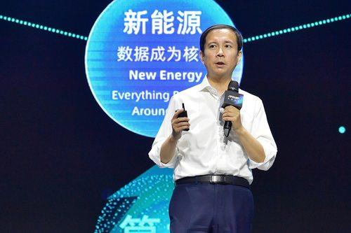 张勇:大数据和算力是数字经济时代的石油与发动机