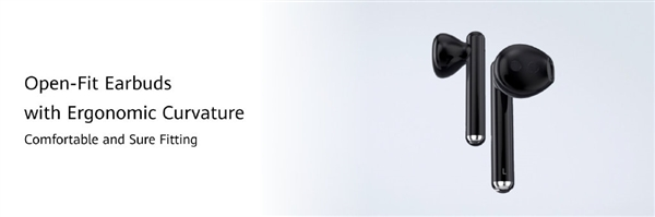 华为真无线蓝牙耳机FreeBuds 3发布:首发麒麟A1芯片