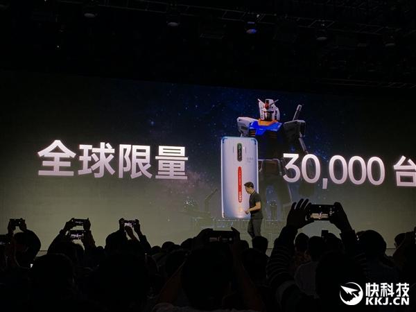 OPPO Reno Ace高达40周年定制版发布:全球限量3万台