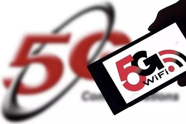 5G商用 中国电信将提供5G体验流量包
