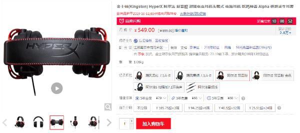http://www.feizekeji.com/hulianwang/214690.html