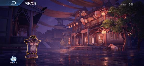 《王者荣耀》新赛季爆料:排位赛改版